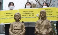 Non-Korean victims, scholars, civic groups join protest against Ramseyer's paper on sex slavery