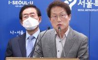Seoul education chief calls for postponement of school reopenings