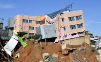 Preschool building collapse narrowly misses disaster
