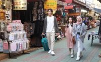 No. of Indonesian visitors to Korea up 15% in H1
