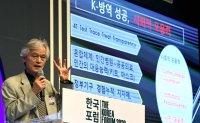 Korea needs social inclusiveness, 'flexicurity' for post-pandemic future
