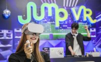 SK Telecom launches 5G-powered VR service