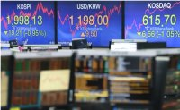 Financial market takes hit from Japan's widening export curbs