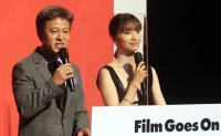 Jeonju film fest to scale down remaining events following COVID-19 outbreak