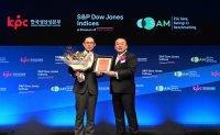 Mirae Asset Daewoo awarded for sustainable biz practice