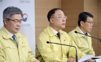South Korea drafts up W89 tril. relief package to save virus-hit economy