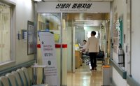 Gov't plans to limit access to key medical facilities
