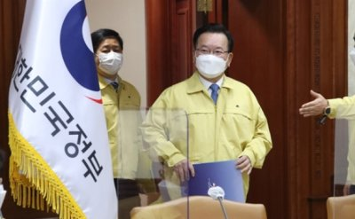 New PM Kim Boo-kyum pledges to seek national unity on first day on job