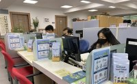 Seoul city offers coronavirus information in 12 languages