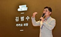 Employee complaints grow at Naver, Kakao