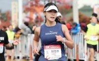 Office worker finds work-life balance in marathon