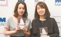 Han Kang shortlisted for Man Booker award again