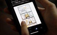 Korean tech companies shake up Japan's storied manga industry