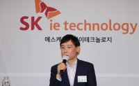 SKIET IPO subscription draws record competition ratio