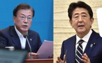 Japan opposes Korea's G7 participation