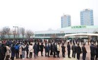 Massive queue for masks