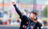 Bears' pitcher Bae announces retirement