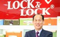 Lock & Lock founder accused of bribing Vietnam officials