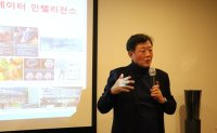 'PIGGY DREAM is trend for 2019,' says Prof. Kim Ran-do