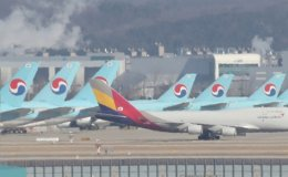 Korean Air's Asiana acquisition facing overseas antitrust review