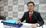 KRX chief vows to enhance short selling system