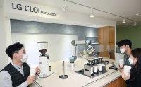 LG Electronics rolls out robot barista