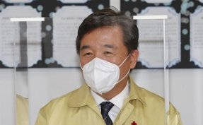 Seoul city apologizes over ex-mayor's sexual harassment