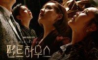 SBS drama 'Penthouse' finale enjoys high viewership rate