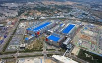 Samsung to build new foundry line in Korea