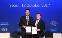 KAIST to open 4th Industrial Revolution policy center
