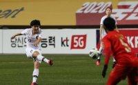 S. Korea beat Myanmar to open Olympic women's football qualifying
