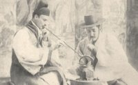 Opium addiction in Korea's past