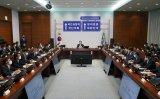 Korea to host world's largest anti-corruption forum