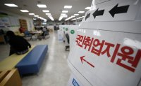 Korea basks in 1st job additions in 13 months amid recovery hope