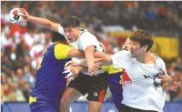 Unified Korean team loses final preliminary match at handball worlds
