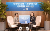 Citibank Korea leads efforts to respond to climate change