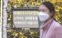 Fine dust warning