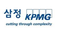 Samjong KPMG becomes new auditor for KB Financial Group