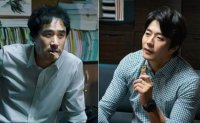 Justice-themed drama 'Fly Dragon' off to smooth start