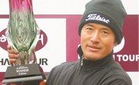 'Fisherman's swing' helps Choi's PGA debut