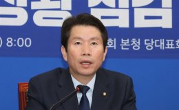 Ruling party proposes resolution for fair defense talks