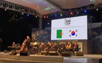 Algeria welcomes public to join concert at Seoul Plaza