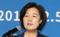 Judge-turned-lawmaker nominated as justice minister