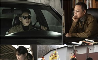 New series 'Taxi Driver' kicks off with replacement cast member