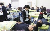 Coronavirus crisis scares away blood donors