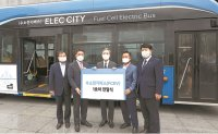 Hydrogen electric bus delivery