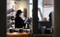 Starbucks Korea to leave 'Shinsegae nest'