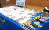 $250 million of cocaine seized at Taean port