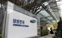 Samsung promotes young leaders in reshuffle