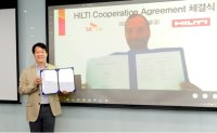 SK E&C signs cooperation deal with Hilti
